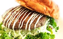 石垣牛BIGハンバーガー