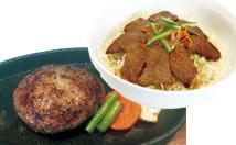 ハンバーグステーキ、カルビー&ロース丼